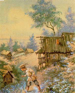 1-1, Oblomov, Ivan Goncharev, 1858, 1915 on